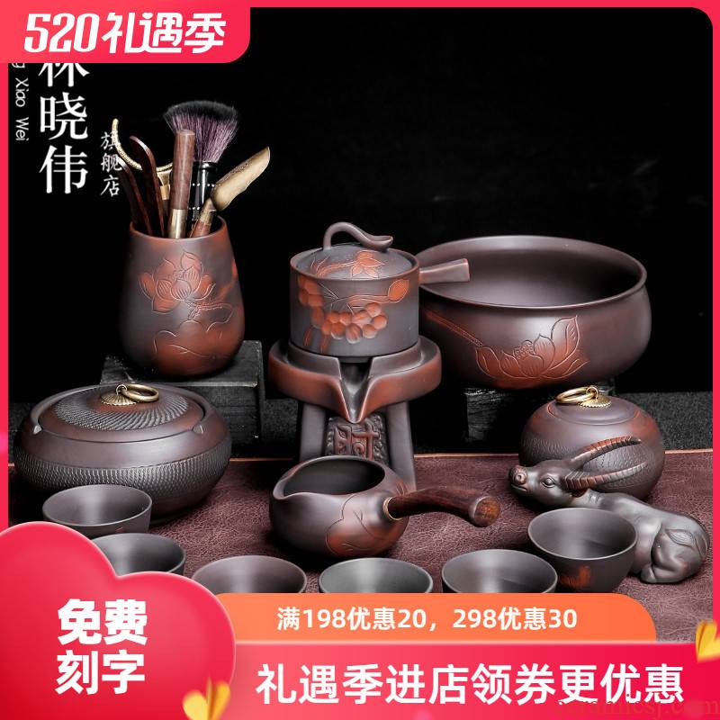 Purple ceramic tea set home sitting room of Chinese style restoring ancient ways of high - end ceramic automatic storage lazy people make tea cups