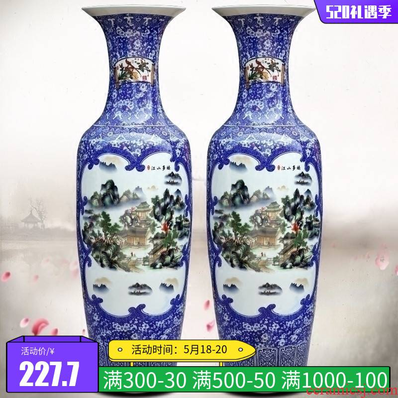 Jingdezhen ceramics jiangshan jiao more pastel sitting room of large vase household furnishing articles of modern Chinese arts and crafts