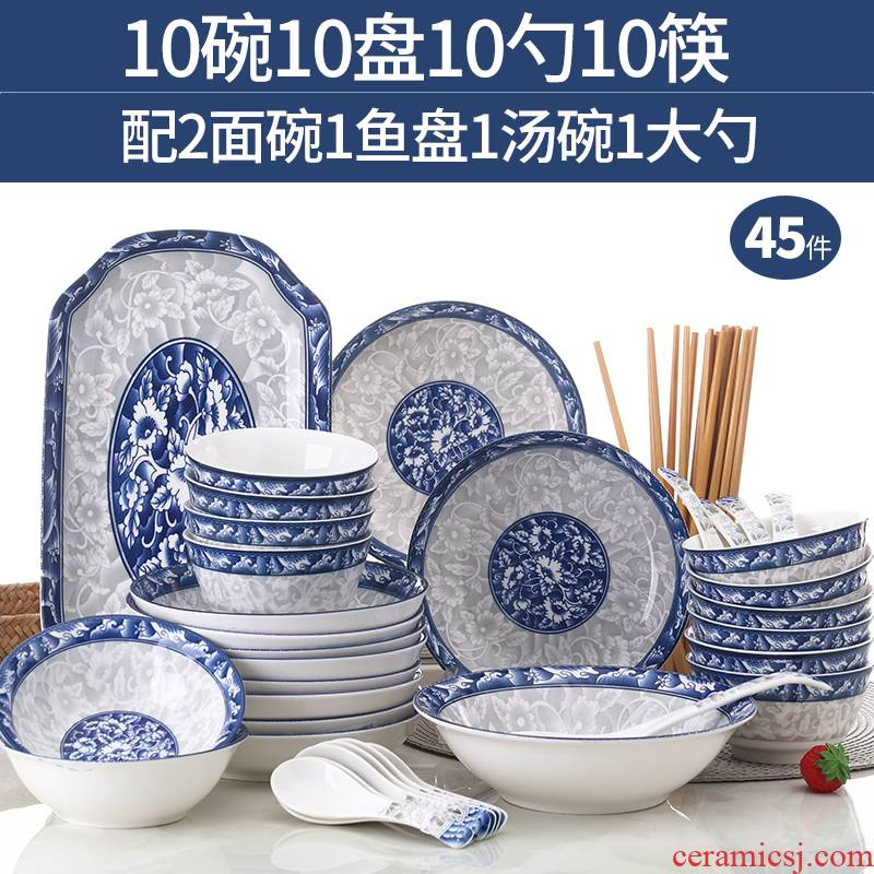 Jingdezhen blue 10 people with dishes suit of blue and white porcelain bowl dish dish soup bowl contracted style combination microwave