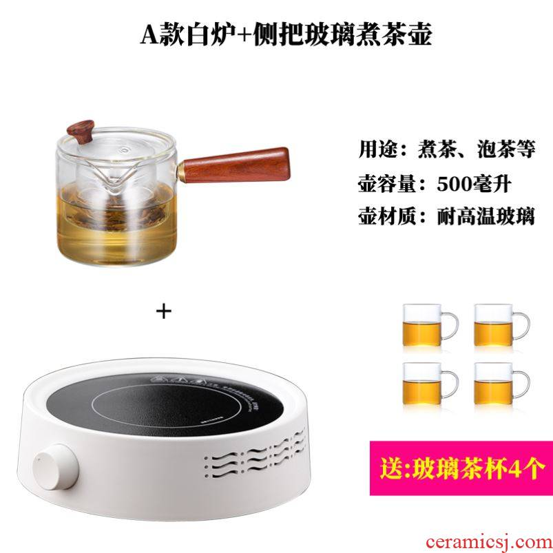 The Mini electric TaoLu small boil tea glass tea pot of boiling water induction cooker tea stove light furnace special quiet