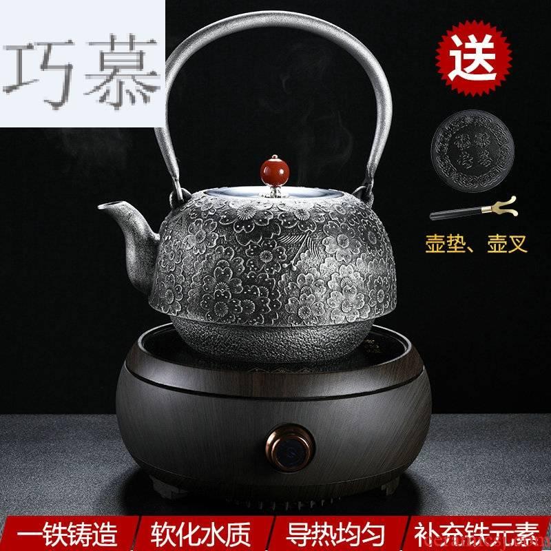 Qiao mu home tea tea furnace set manually the boiled tea, the electric burn blisters TaoLu teapot iron pot of cast iron teapot