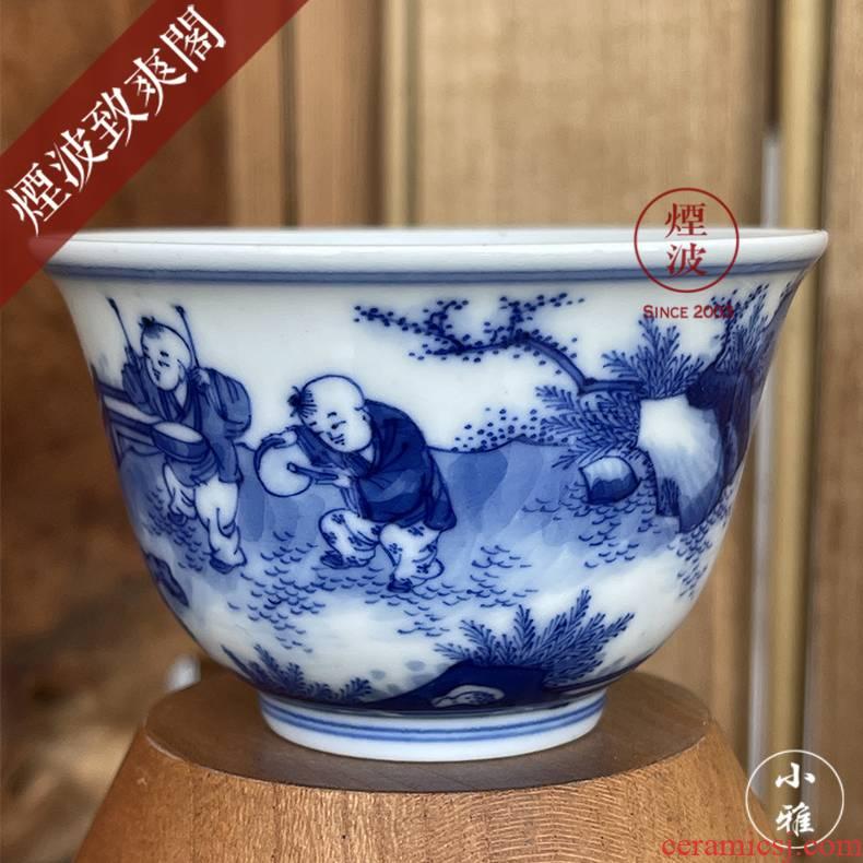 Jingdezhen lesser RuanDingRong com.lowagie.text.paragraph made lesser blue baby play five lion dance koubei
