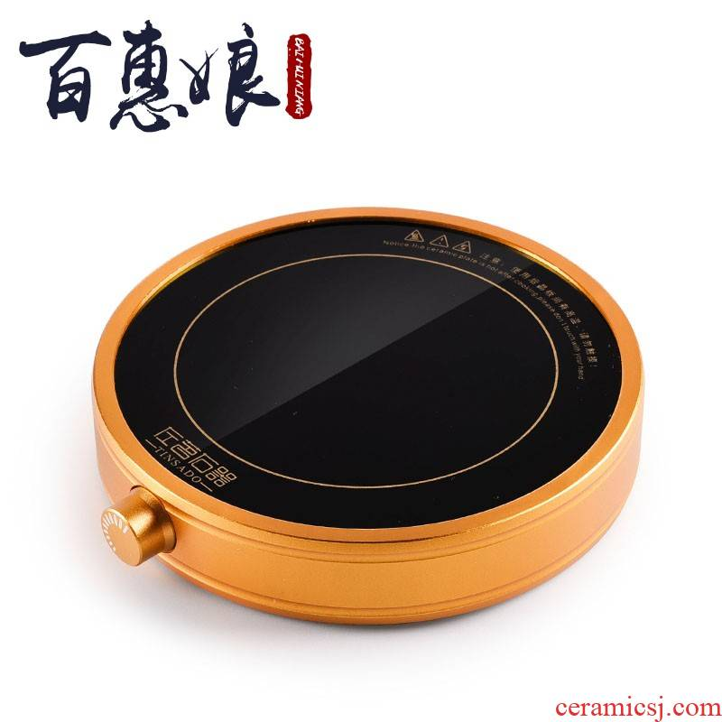 (niang intelligent electric constant temperature thermal insulation base mat warm tea coasters tea cup heater with zero