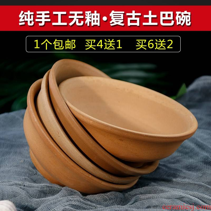 Antique checking unglazed old coarse soil bowl retro earthenware pottery bowl tableware household eat pork with steaming bowl of your job