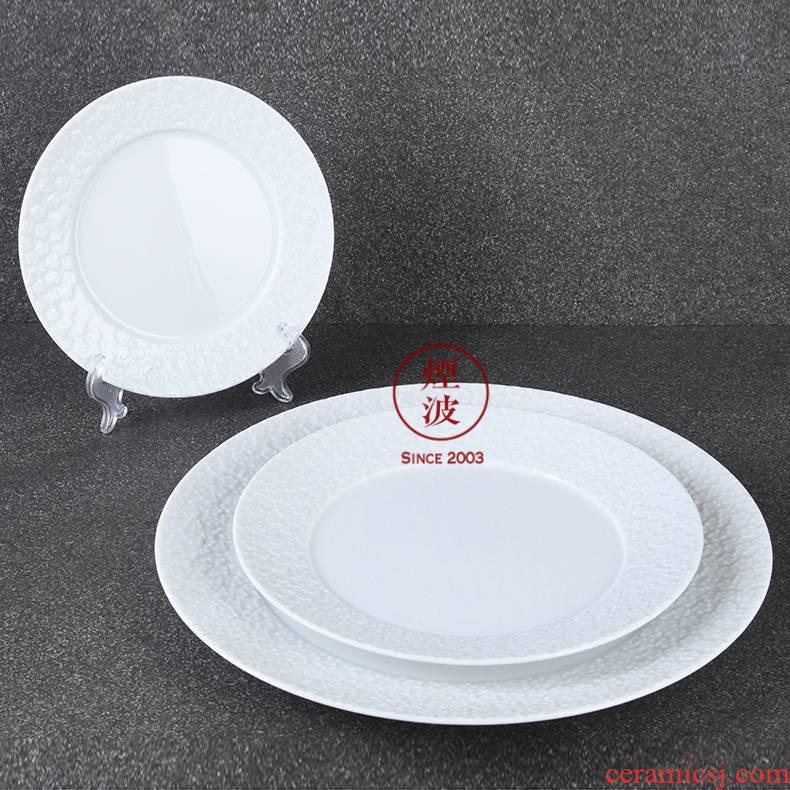 German MEISSEN porcelain mason NO41 white pod 蒾 continental plates shallow dish combination