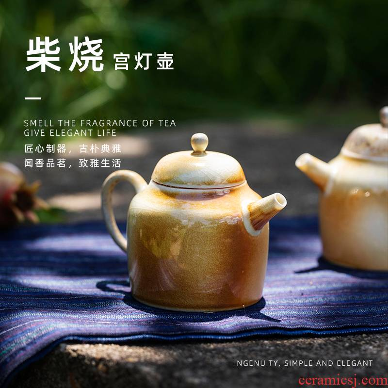 Mountain sound jingdezhen wood palace DengHu firewood natural dust naked checking pot teapot