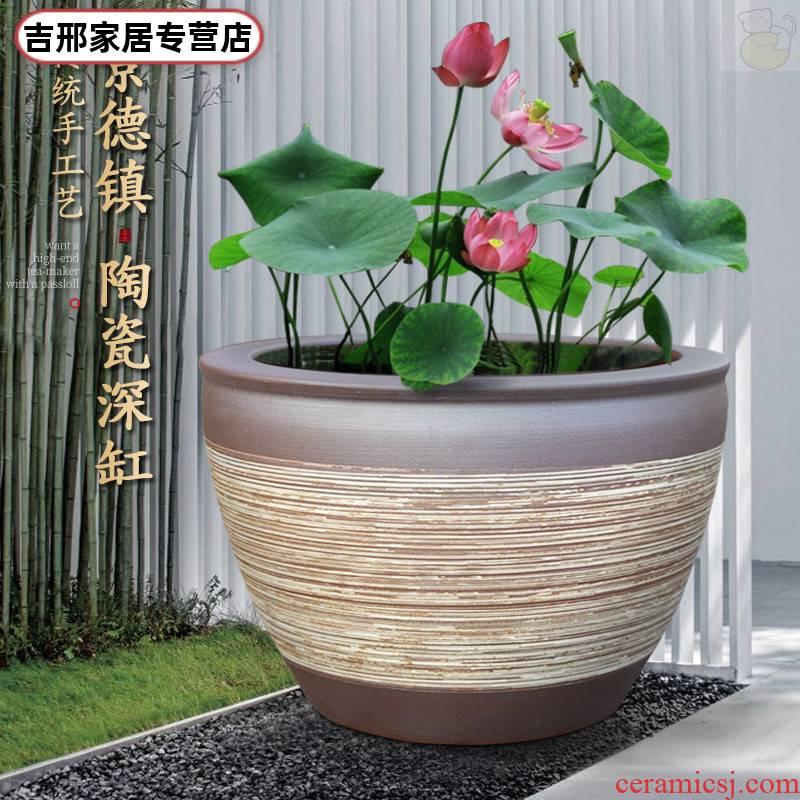 Ceramic aquarium large tank flowerpot is suing the fish bowl is suing sitting room aquarium water lily lotus garden old
