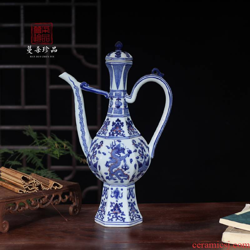 Jingdezhen blue and white high hip hand - made daming jintong blue - and - white porcelain hip flask ewer archaize hip flask