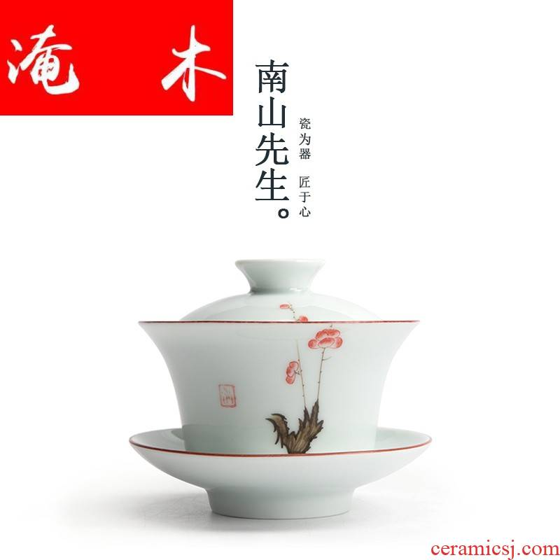 Submerged wood hand - made name plum shadow under the green tureen glaze color celadon bowl kung fu tea set high temperature ceramic cups