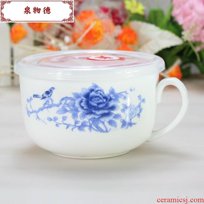 The Creative cartoon microwave ceramic bowl of soup bowl mercifully rainbow such use tableware suit, lovely cup noodles with cover tape