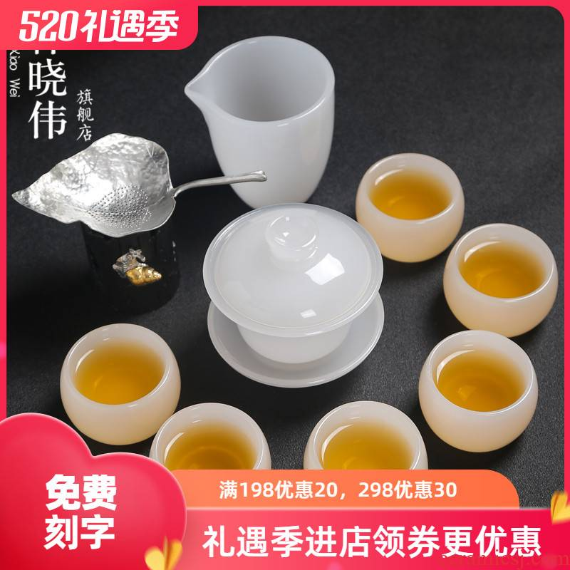Jingdezhen porcelain tea set a complete set of kung fu tea cups tureen large jade fair keller coloured glaze jade white porcelain gift boxes