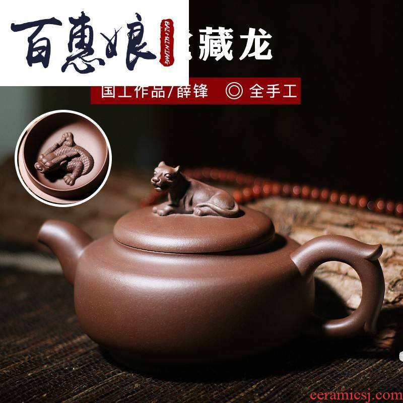 (yixing quality goods are it a factory old niang undiscovered talent purple clay pot famous Mr. Xue pure checking out the tea