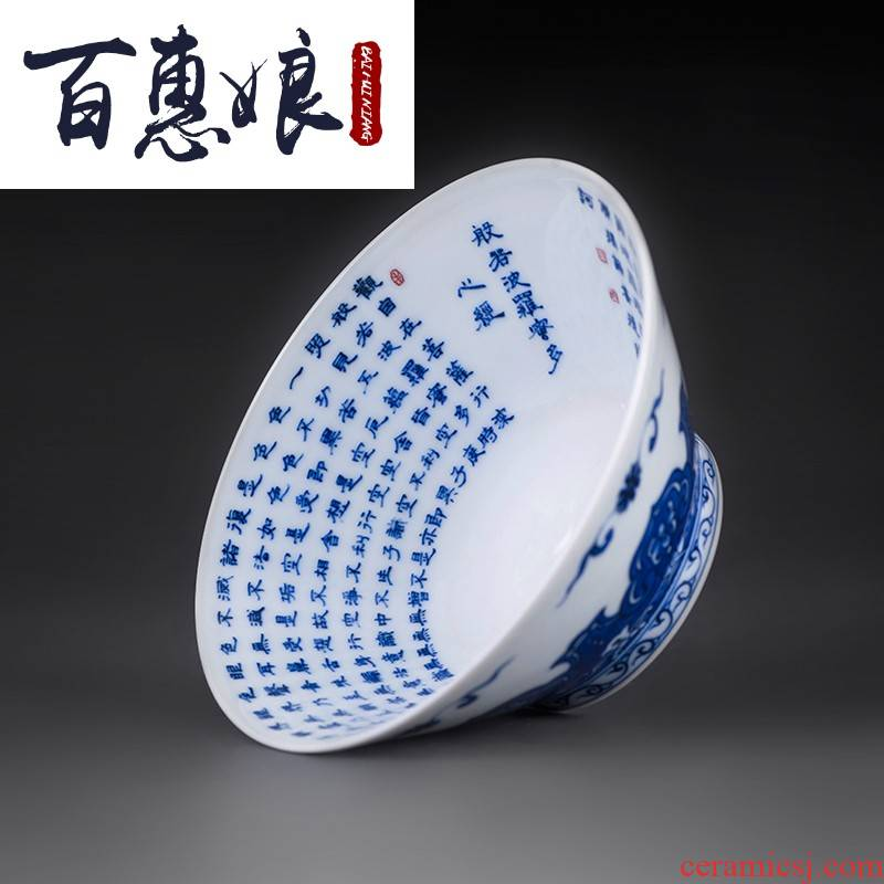 (niang heart sutra master cup single CPU jingdezhen blue and white porcelain tea set domestic large - sized kung fu ceramic tea cups