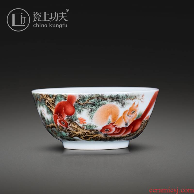 Manual hand - made colored enamel porcelain on kung fu squirrel sample tea cup jingdezhen ceramic masters cup high - end kung fu tea cups