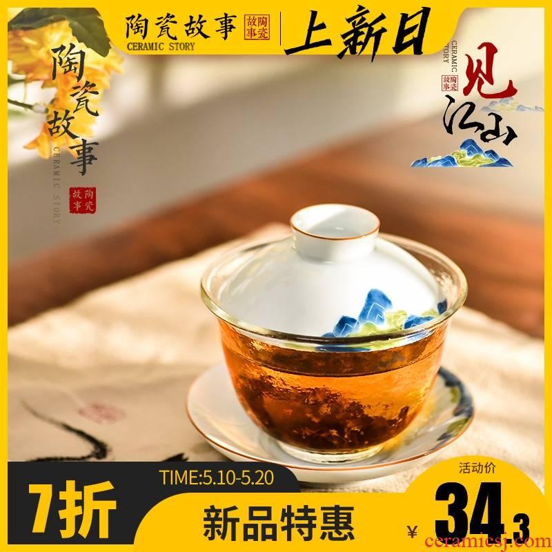 Glass ceramic story tureen single three cups to jingdezhen blue and white tea to use high - end kung fu tea set