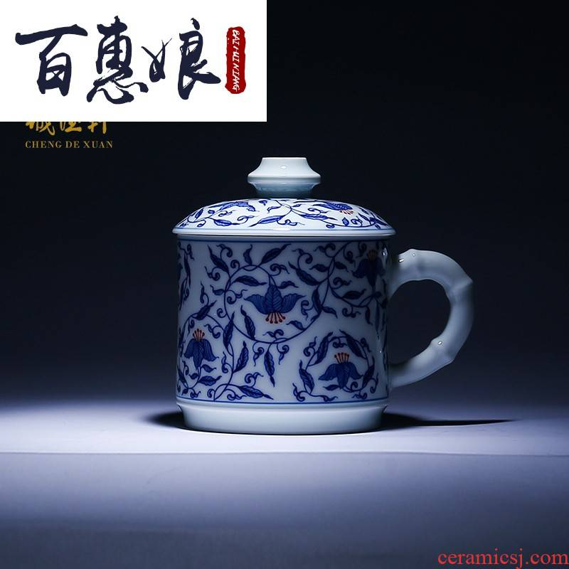 (niang kung fu tea set gift of jingdezhen ceramic checking out colorful office 2 cups than the dance