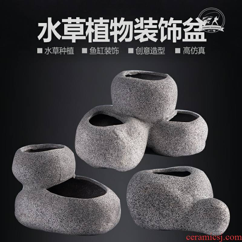 Fixed small fish tank water basin planting cup engraftment mugs landscape cultivating base ring cup planting box