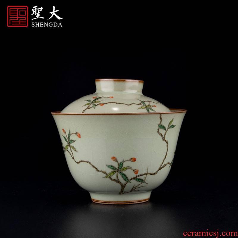 Holy big ceramic green glaze enamel a fold branch flowers tureen kung fu tea cups suit household jingdezhen tea bowl