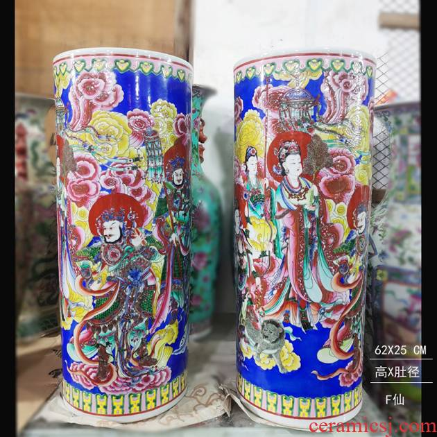 '60 high - level quiver ancient quiver dragon flower porcelain enamel painting and calligraphy