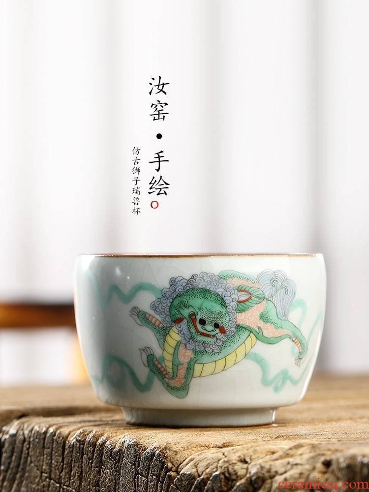 Your up with jingdezhen ceramic tea set master cup sample tea cup single cup pure manual hand - made god beast kung fu tea cup opening