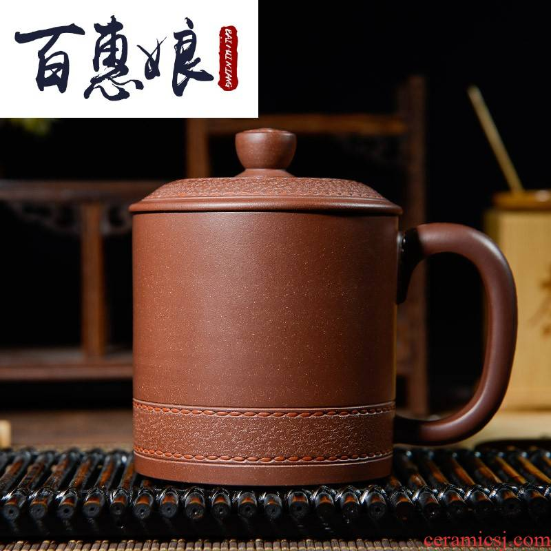 (niang yixing purple sand cup cup run of mine ore tea cups with cover manually keep - a warm glass tea set office