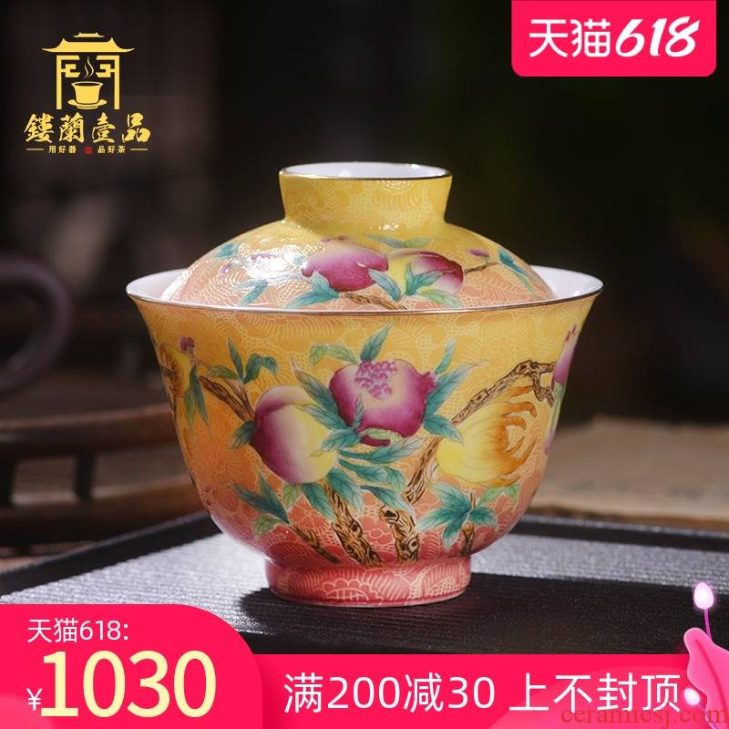 Jingdezhen ceramic all hand - made colored enamel, grilled spend two to tureen large domestic cups with tureen tea bowl