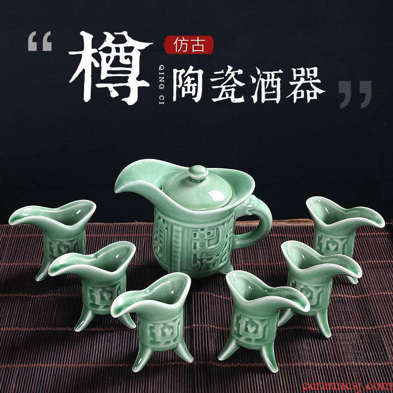 Art hin ceramic cup three foot cup wine suits for high pot liquor liquor cup after the ancient wine wine bottles in the style of the ancients