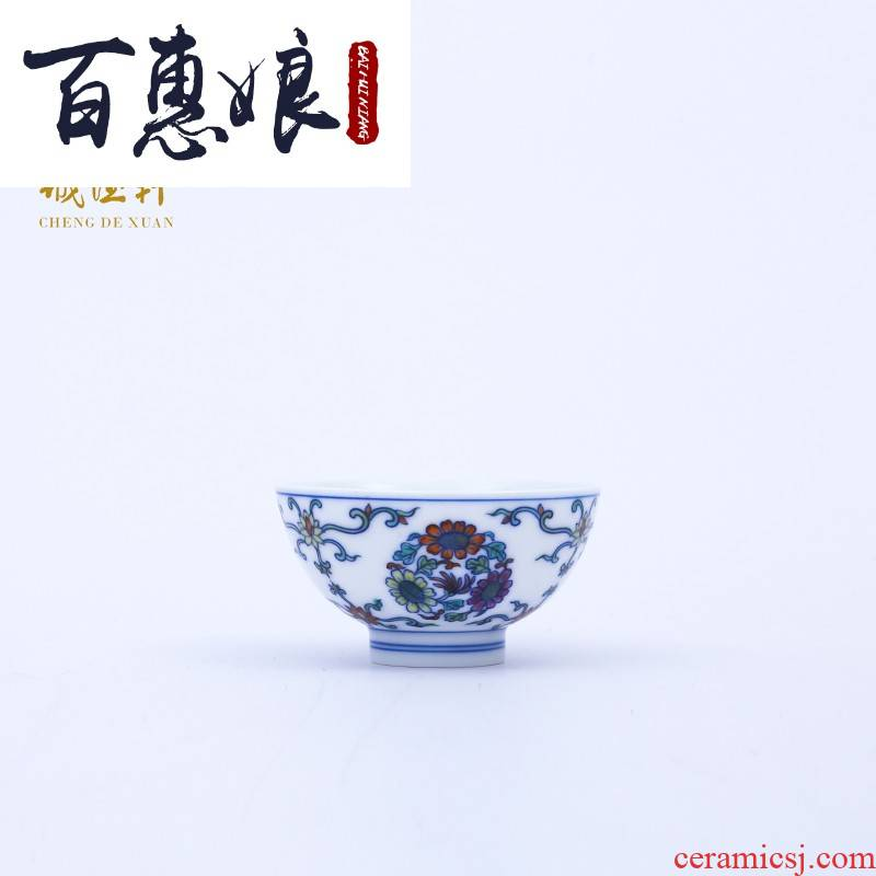 (niang jingdezhen blue and white single gift kung fu tea masters cup of pure hand - made glass bucket wheatgrass five - color 228 Y