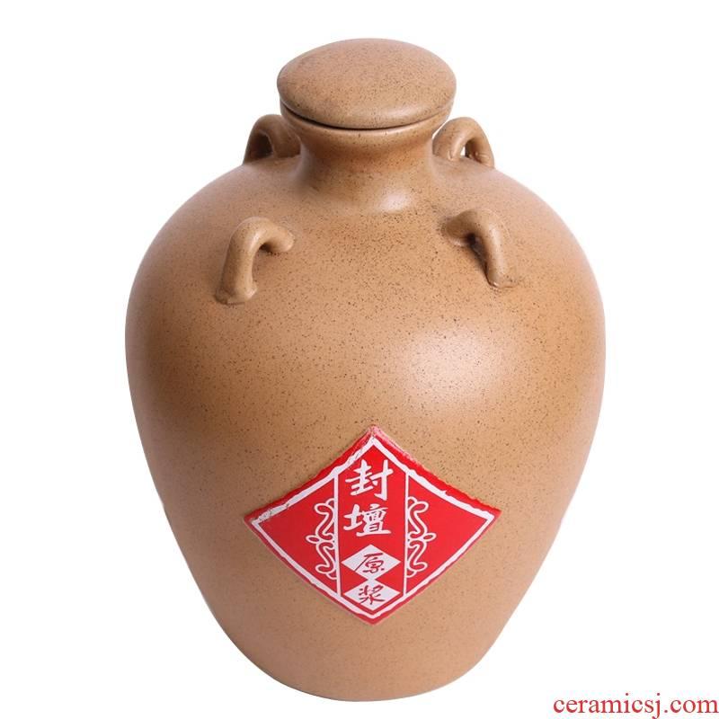 Qiao mu retro 1 catty 3 kg 5 jins of jingdezhen ceramic bottle four ear sealed empty wine bottle of wine wine liquor