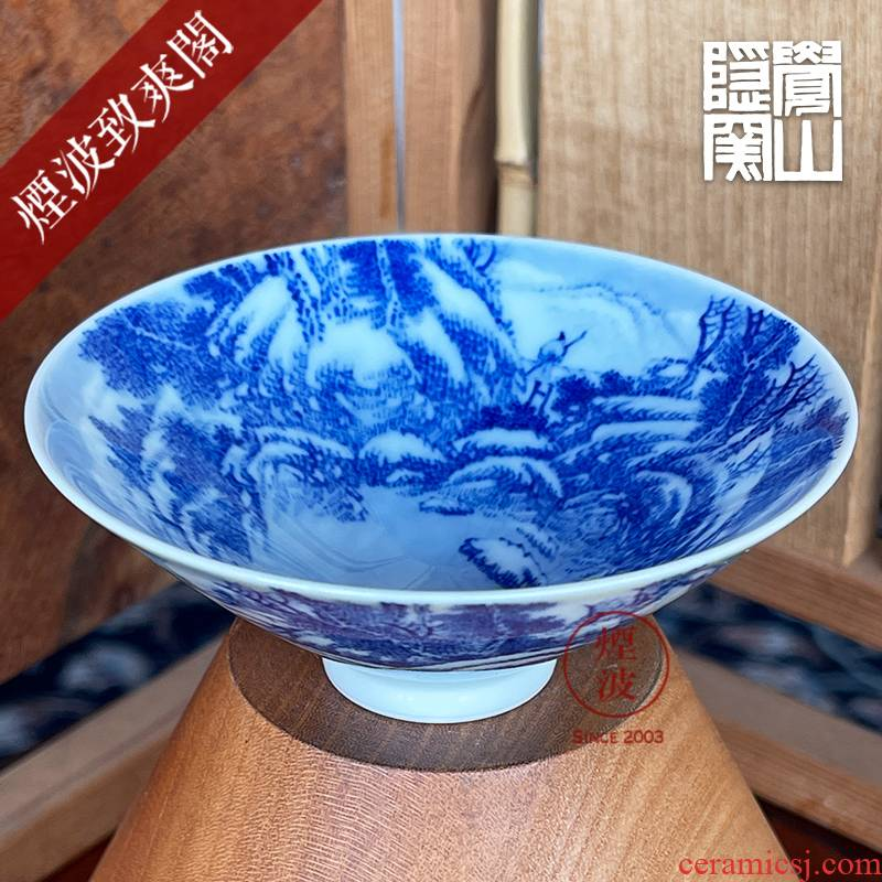 Implicit up jingdezhen sleep mountain to admire the blue and white snow landscape hat to Jane with a cup of tea cups