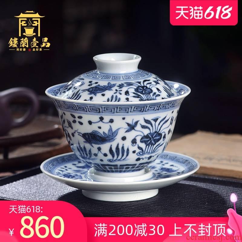 Jingdezhen ceramic hand - made maintain green Hualien left algae lines all three tureen large cups domestic tea bowl