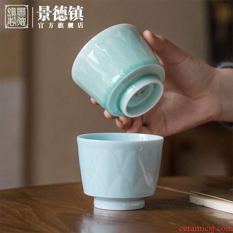 Jingdezhen official flagship store of ceramic film green tea bowl thin foetus sample tea cup kung fu tea set single cup of tea