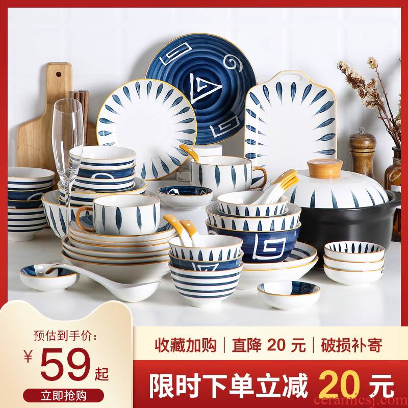 Light dishes suit household creative key-2 luxury web celebrity dinner spoon bowl chopsticks dishes ceramic plate set combination