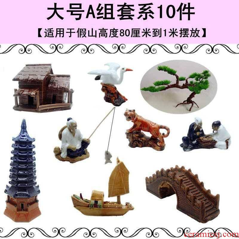 Sell lots of worry rockery miniascape decoration ceramic accessories micro landscape water stone, water stone small place