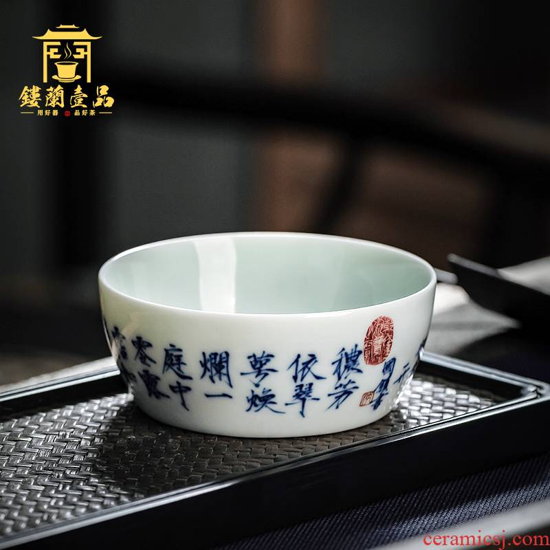 """Jingdezhen ceramic hand - made the porcelain of bei song """"oil, aromatic poem post"""" pu 'er kung fu large tea cups"""