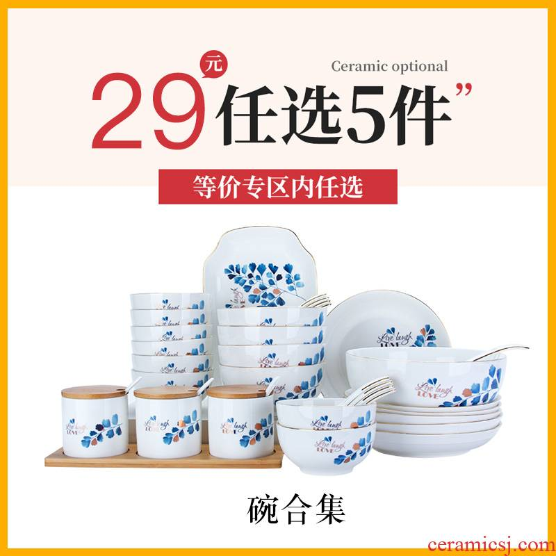 Choose five 】 【 section 29 yuan ceramic bowl household creative move eat noodles bowl of a single special dishes