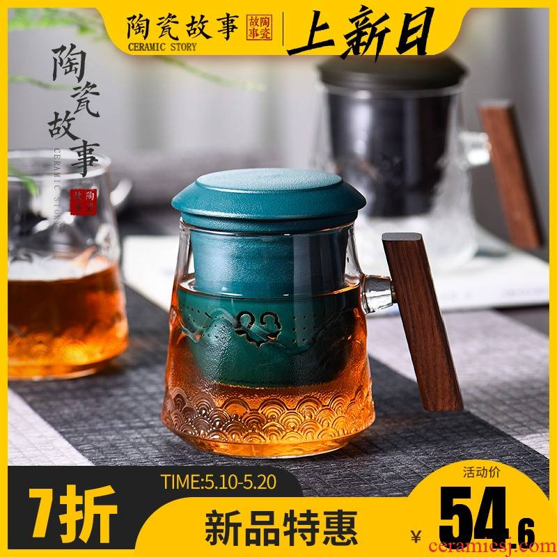 Ceramic story glass tea cup personal private water cup tea cup home man with cover office separation