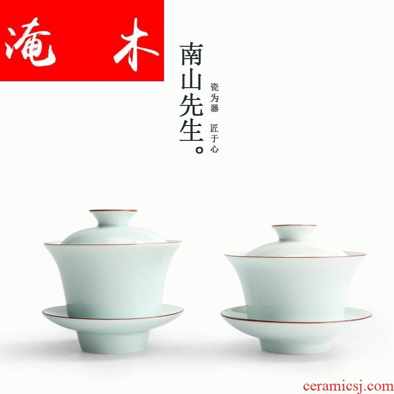 Submerged wood shadow celadon only three tureen hand grasp tureen see colour boutique celadon bowl kung fu tea set manually