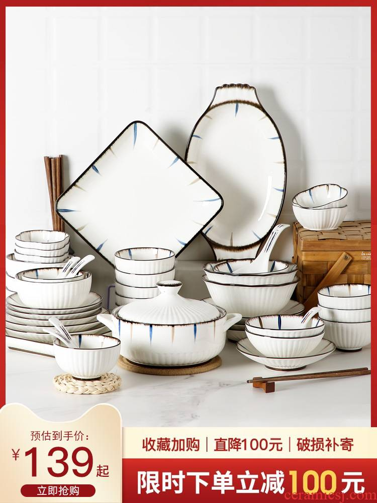 Japanese dishes suit household creative eat bowl chopsticks dishes contracted web celebrity ceramic plate set combination