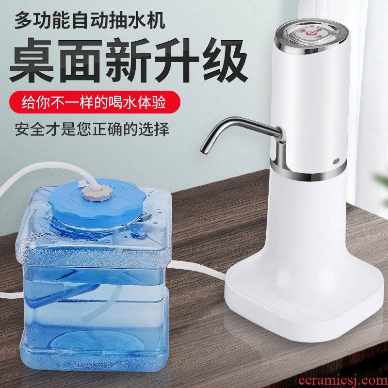 Upgrade bucket desk dual - use bottled water pumping unit of household intelligent charging effluent water general base dustproof seat