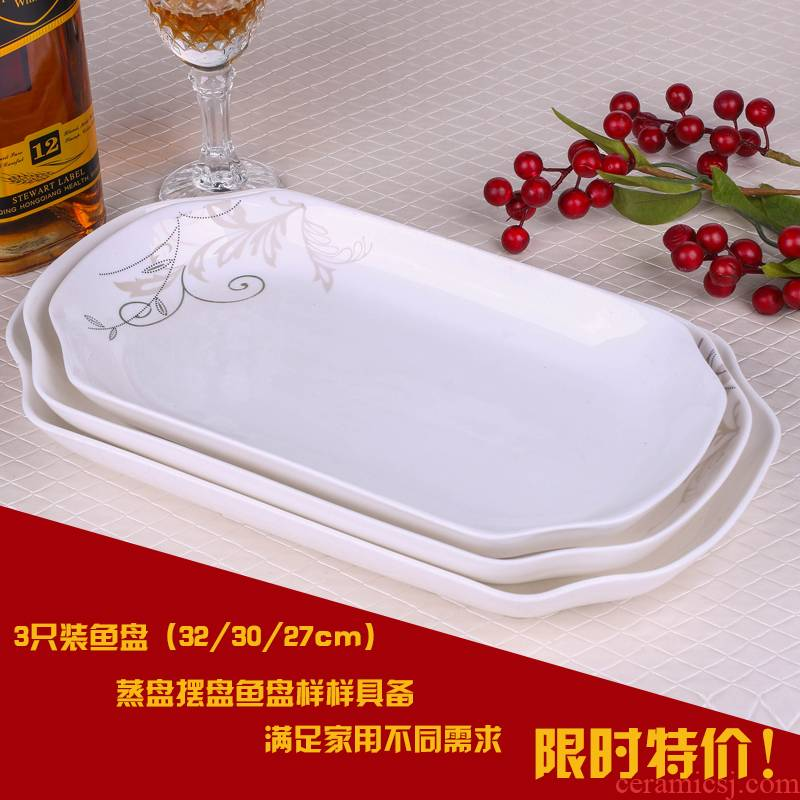 Three fish dish fish dish of domestic large ceramic tableware rectangle plate plate set tableware can microwave