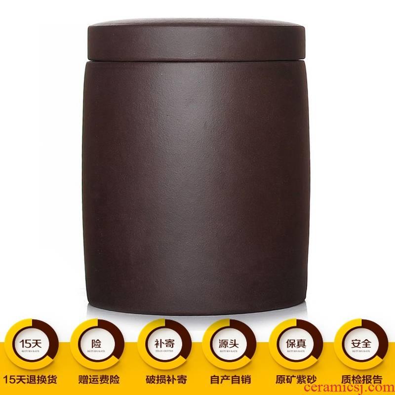 Qiao mu JS yixing purple sand pot of pu 'er tea to wake POTS of tea packaging manual red POTS store large fine