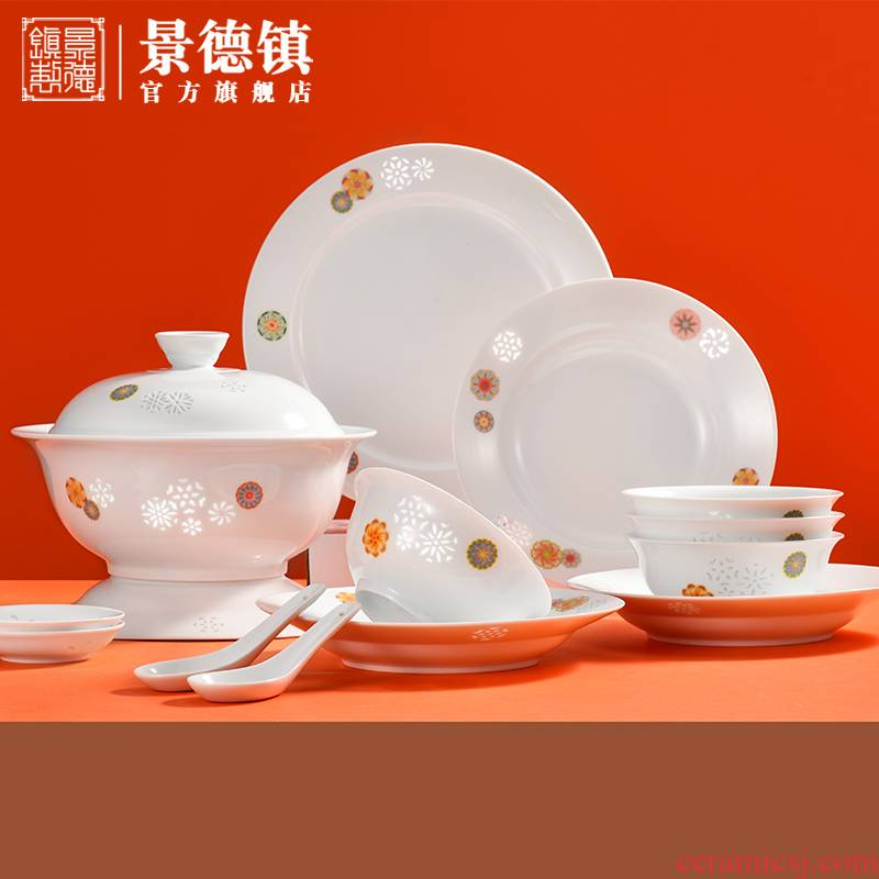 Jingdezhen flagship store and exquisite tableware dishes a single Chinese bowl dish dish household utensils free combination