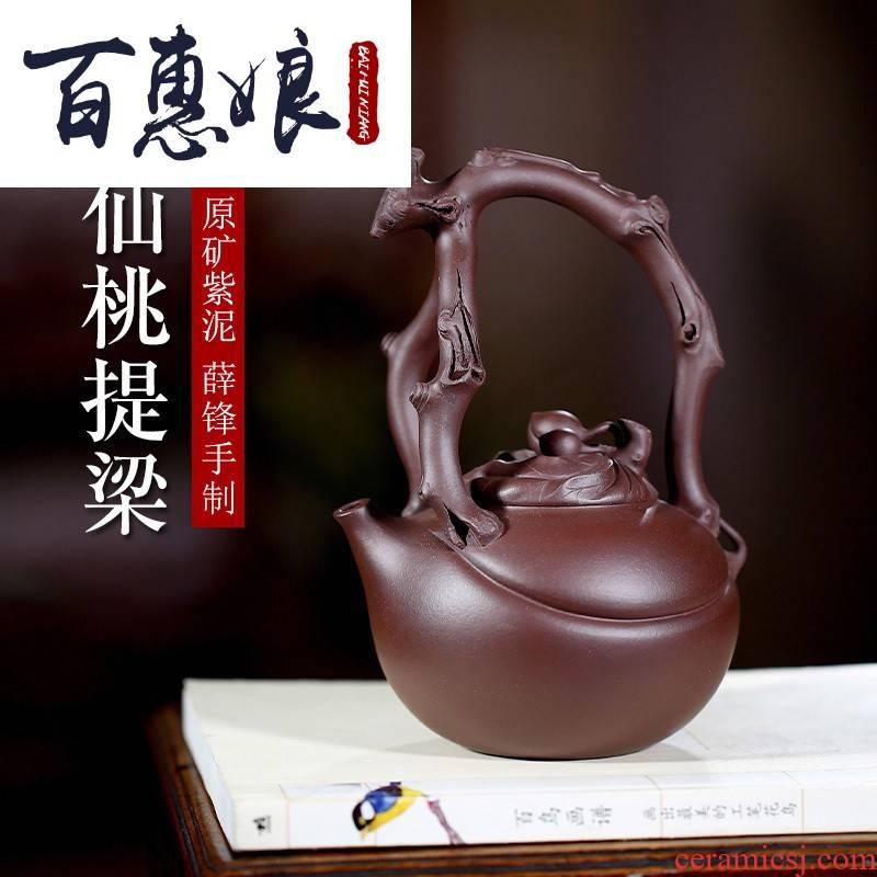 (niang yixing it pure manual famous kung fu tea undressed ore purple clay teapot xiantao girder