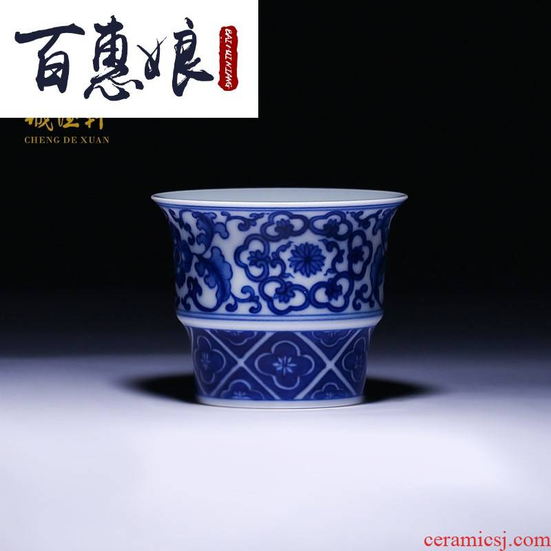(niang kung fu tea set jingdezhen pure manual accessories hand - made single cup aromatic mood since Qian, 218 blue and white