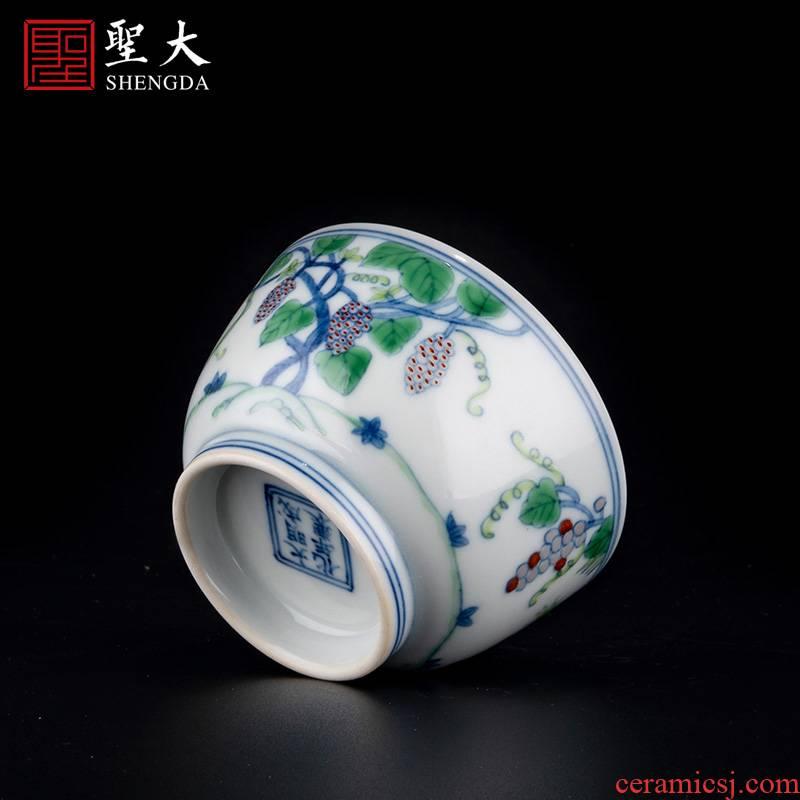 Holy big porcelain doucai bucket color grape mulberries grain master cup jingdezhen high - grade tea kungfu tea cups