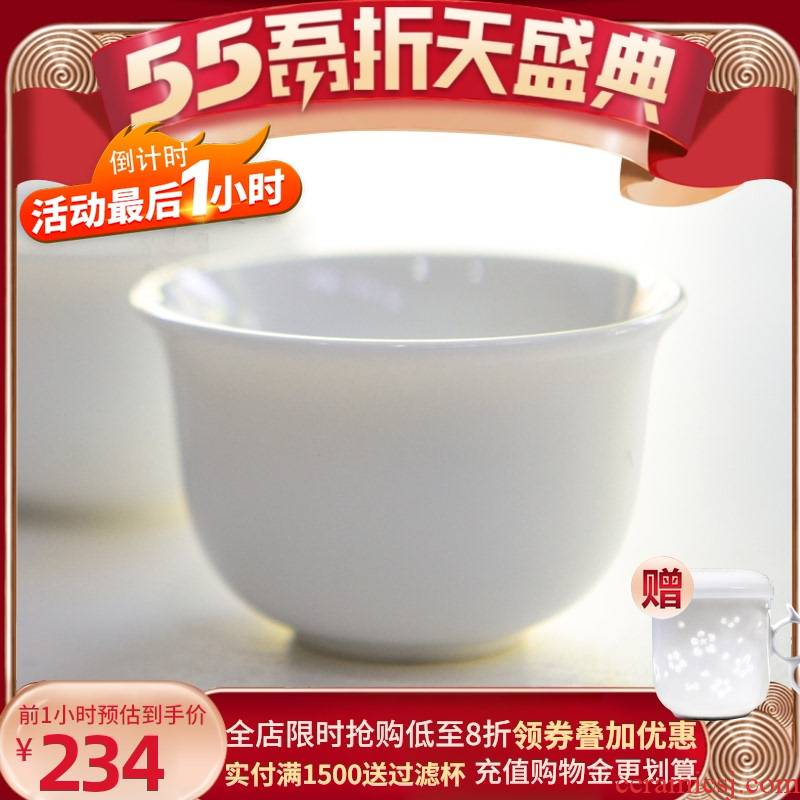 Jingdezhen ceramic of ancient wine cup of household of Chinese style of high level creative appearance liquor cup personal special goblet