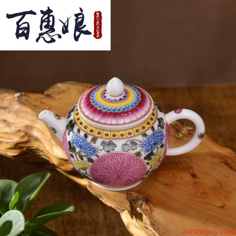 (niang upscale boutique kung fu tea set jingdezhen ceramic teapot 22 hand - made of enamel pot of qiu ju cheng fang