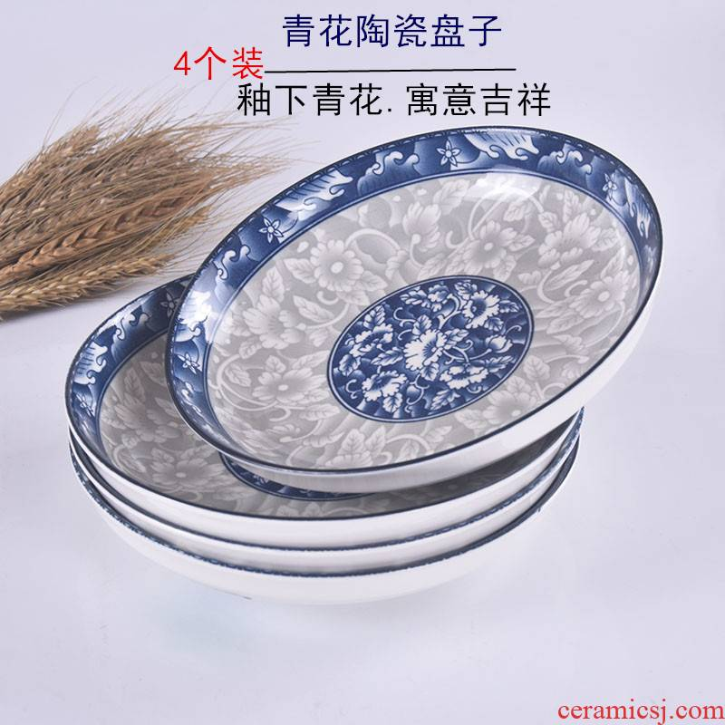 4 only Japanese QingHuaPan household ceramic deep dish 8 inches 0 dishes suit FanPan steak the circular plate