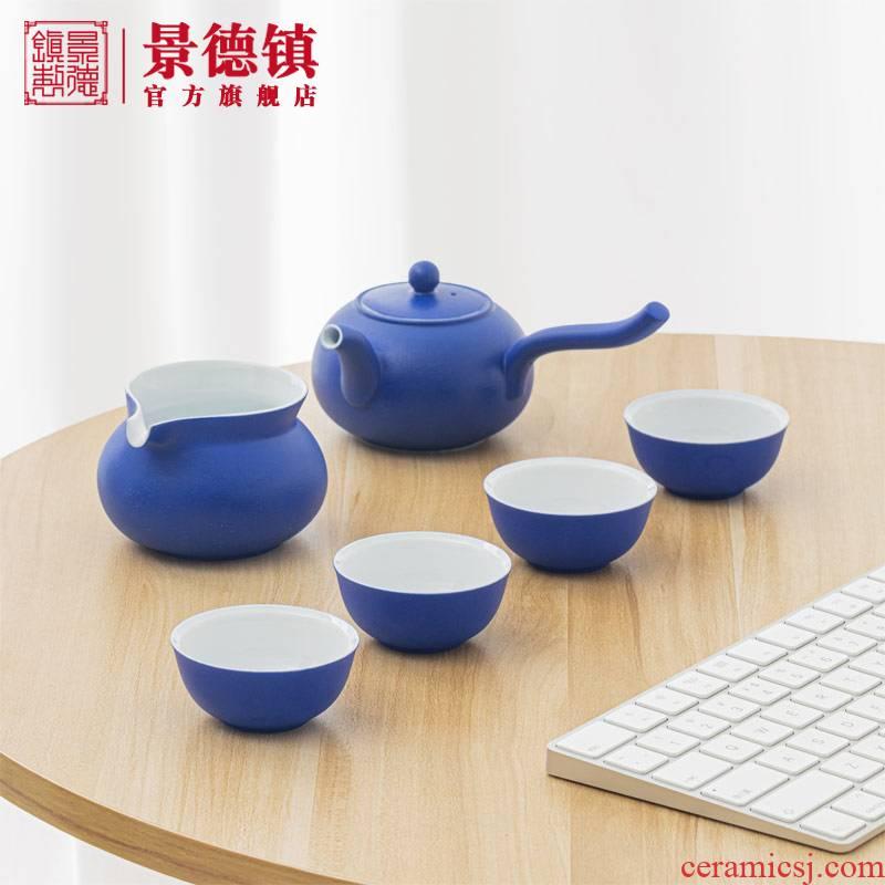 Jingdezhen ceramic tea set home sitting room kung fu tea set of a complete set of modern office teapot
